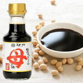 熊本のおしょうゆ 母の味 150ml 〈しょうゆ 醤油〉
