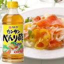 カンタンべんり酢 500ml