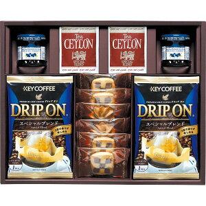 【 42%OFF 】 ドリップコーヒー&クッキー&紅茶アソートギフト KC-30 [ クッキー 焼き菓子 洋菓子 ドリップコーヒー 紅茶 詰合せ ギフト セット ] [ 内祝い お返し 引越 ご挨拶 快気 香典返 法要