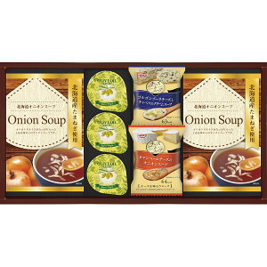 【 40%OFF 】 洋風スープ&オリーブオイル セット OS-20 [ フリーズドライ スープ 詰合せ ギフト セット ][ 香典返し 香典 お返し 法事 法要 粗供養 四十九日 回忌 引き出物 引出物 満中陰志 忌明