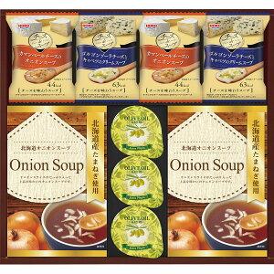 【 42%OFF 】 洋風スープ&オリーブオイル セット OS-30 [ フリーズドライ スープ 詰合せ ギフト セット ][ 香典返し 香典 お返し 法事 法要 粗供養 四十九日 回忌 引き出物 引出物 満中陰志 忌明