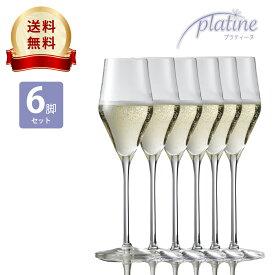 プラティーヌ シャンパングラス 6脚セット スパークリングワイン グラス 261cc ドイツ製