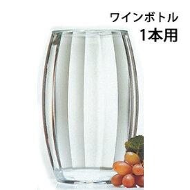 【送料無料】ワインクーラー シャンパンクーラー 1本用 ジュビリー 二重構造 デザイン 2947