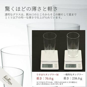 松徳硝子グラス製作現場