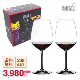【数量限定セット】リーデル レッドワイン 2脚セット 4442/0 RIEDEL ギフト プレゼント ワイングラス グラス 在宅 おうち時間