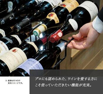 プロにも認められた、ワインを愛する方にこそ使っていただきたい機能が充実