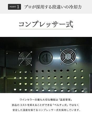 プロが採用する段違いの冷却力コンプレッサー式
