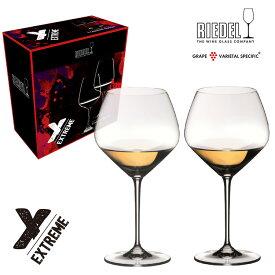 リーデル エクストリーム ワイングラス 白ワイン 2脚セット オークド・シャルドネ 樽 4441/97 RIEDEL ペアセット ギフト