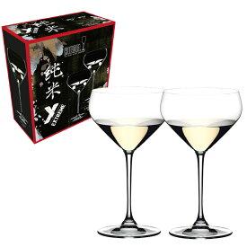 ◇リーデル エクストリーム 純米 【2脚セット】4441/27 日本酒グラス RIEDEL