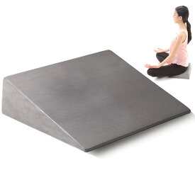 Zenフォーム 瞑想・座禅・読書 三角クッション 座布団 股関節の開脚ストレッチ 股割り