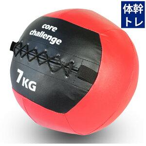 ソフト・メディシンボール【7kg】マニュアル付属 筋トレと体幹トレ同時に鍛錬 陸上・球技・格闘技・フィットネスにも