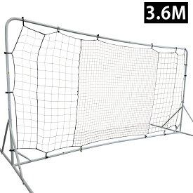壁打ちリバウンダー【3.6】自主トレ用リバウンドネット サッカーのシュート練習ツール ゴールの喜びを何度でも