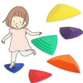 バランス・ストーン 子どものバランス感覚を養う 室内でも体を使って遊べる飛び石