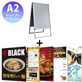 A型看板専用オリジナルポスター印刷【A2サイズ】1枚