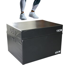 ジャンプボックス【60cm】ソフトタイプ パワーとスピードのアップ プライオメトリック・トレーニング