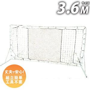 壁打ちリバウンダー3.0正方形