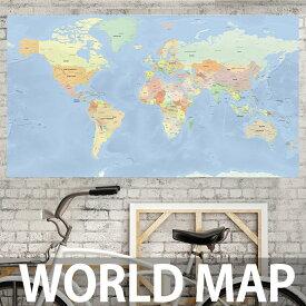 大判世界地図ポスター World Map 英語表記 880x1570 Lサイズ インテリア オフィス・店舗に