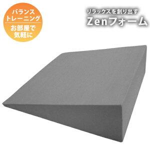 Zenフォーム正方形