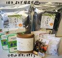 とうき 福袋 よもぎ湯セットA 乾燥よもぎ1kg 薬草パック50袋 5種 薬草風呂 59回分