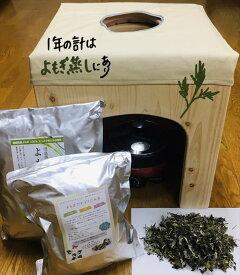次回2月入荷 吉野ひのき よもぎ蒸し 椅子 座布団 カバー マント よもぎ 鍋 セット 予約販売