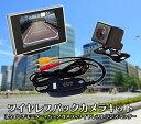 無線バックカメラセット 3.5インチオンダッシュモニター これ1つでワイヤレス環境が完成! OMT35WBT100B021