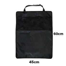 収納ポケット付車載キックガード 汎用サイズ 汚れ防止 シートカバー 取り付け便利 CSC4560
