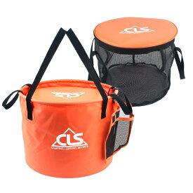 折りたたみバケツ 3点セット 大容量30L メッシュバスケット サイドポケット 高耐久PVC コンパクト CLSBSK3IN1