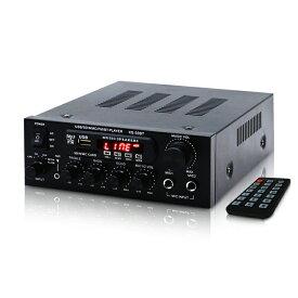 デジタルアンプ Bluetooth4.0 オーディオアンプ USBメモリ SDカード Hifi 6.5mmマイクジャック リモコン付 ハイパワー 高音質 KS33BT
