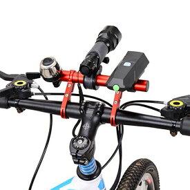 ブラック限定 自転車用ダブルハンドル 拡張ブラケット ホルダー ライト/スピードメーター取付可能 位置調整 六角レンチ付き 位置角度調節可 アルミ合金 エクステンションバー TORE131G