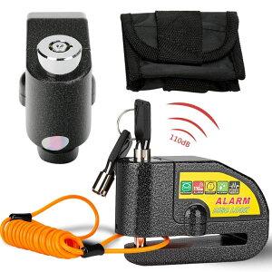 アラーム付きディスクロック バイク盗難防止 防水仕様 錆に強い 専用バック付き ワイヤー付き 鍵2本 振動感知アラーム 110dB大音量警報 セキュリティ DBAL100