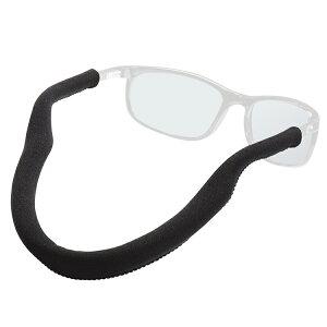 水に浮くグラスコード ブラック 軽量ネオプレン素材 全長38cm メガネの水没・落下防止 フロートチェーン 眼鏡ストラップ GFCB0085