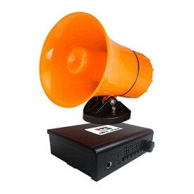 車載用拡声器セット USBメモリー/TFカード対応 DC12V デジタル表示 音声録音/再生機能 CA158