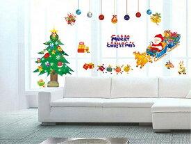 ウォールステッカー サンタさんとクリスマスツリー 飾り 壁紙 サンタクロース クリスマス雰囲気 店舗 子供部屋 リビング 幼稚園壁飾りに AY17