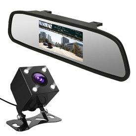 バックカメラセット カメラは高画質・防水仕様 4.3インチルームミラーモニター 403CBK006