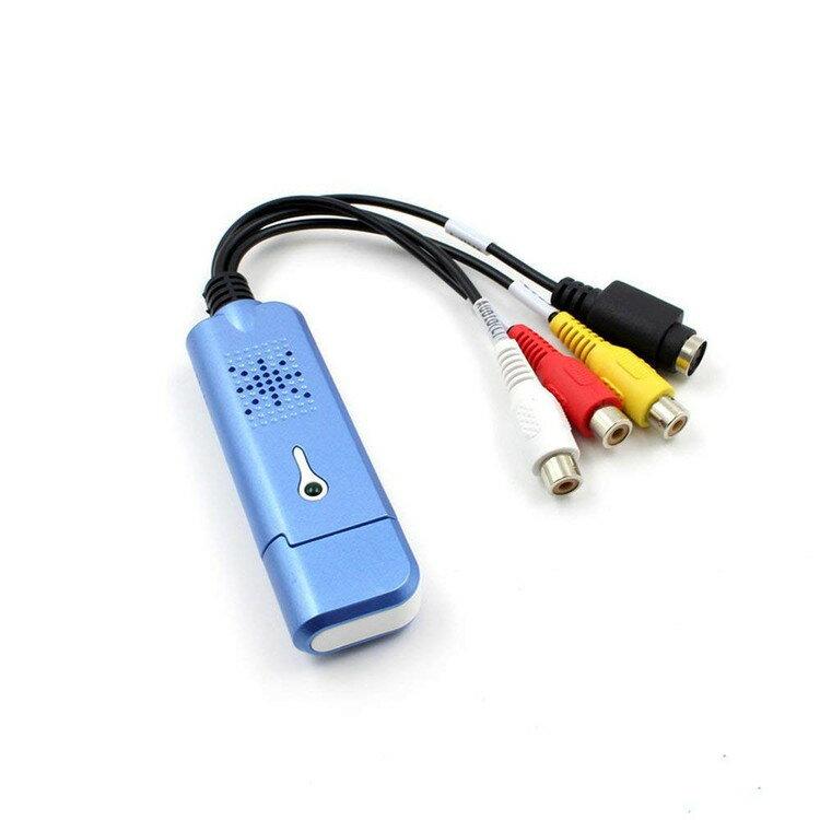 ビデオテープをDVDに簡単保存 USBキャプチャー ビデオ/VHS 8mm DVD ダビング パソコン取り込み ビデオキャプチャー VC200