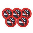 禁煙シール 5枚セット 車内 オフィス 飲食店 職場 公共場所などに 禁煙をアピール 禁煙ステッカー 貼るだけ 健康…