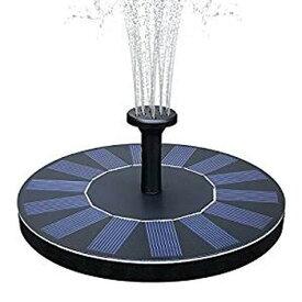 小型ソーラーウォーターポンプ 水面に設置 太陽光 エコ 水ポンプ 噴水 酸素供給 水循環 浮力 ソーラーポンプ 丸型 アタッチメント複数付き ソーラー噴水ポンプH5008MARU