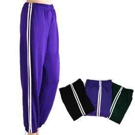 サイドダブル ラインジョガーパンツ ダンスジャージ 黒・紫・緑 M・Lサイズ スウェット レディース kr104