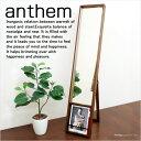 送料無料! anthem (アンセム) ミラー wood 鏡 姿見 ウォールナットの質感 anm 2398 ウッド 北欧・ミッドセンチュリー 。