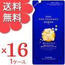 【1ケース(16個入)】 ファーファ ファイン フレグランス オム 詰替 500ml 香水調柔軟剤