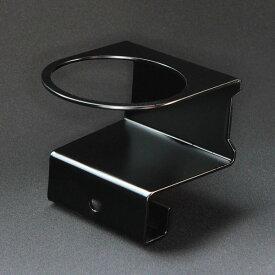【034】 ジムニー JB64 専用 ドリンクホルダー 黒 ステンレス製 カップホルダー ジムニーシエラ(JB74) (CHERRY)