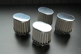 【210】 4個セット パワーフィルター オーバル ステンメッシュ 50mm ステンレス (CHERRY)