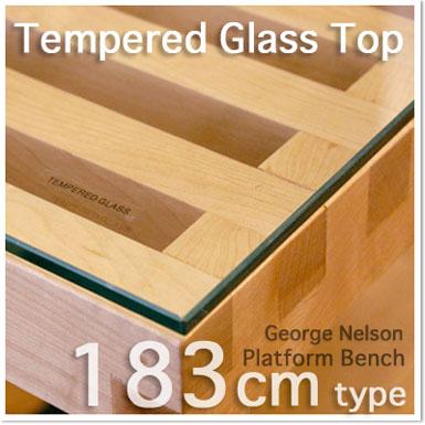 ネルソンベンチ用ガラストップ 【183cm用 強化ガラス天板】 プラットホームベンチ George Nelson (ジョージ ネルソン) 。