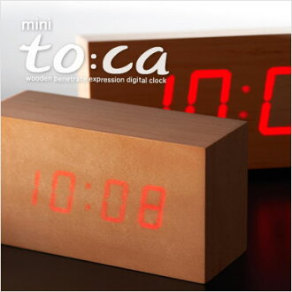 ! TAKUMI mini to:ca (mini-talker) LED digital clock 匠(Takumi) and maple wood.
