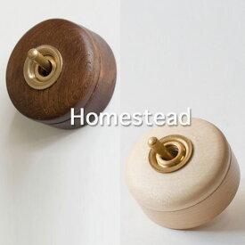 【Homestead】3路 WOODスイッチ アンティーク式 レトロ・アンティーク・スタイル ウッデンスイッチ・ウッド・照明器具 。