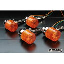 【251】 デカヨーロピアン ウインカー オレンジ 4個セット アルミ製 橙色 デカヨーロピ CB400SF CB750JADE 旧車 (CHER…