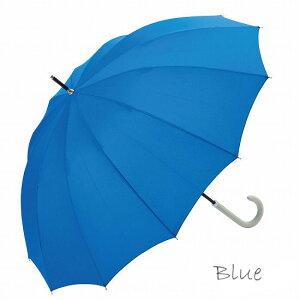 ユースフル/リンノ晴雨兼用傘
