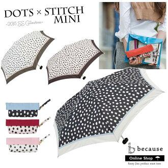 Compact porch dot X stitch mini-folding umbrella umbrella UV cut fair or  rainy weather combined use Shin pull commuting ultraviolet rays cut light  weight ... a24a2e01080