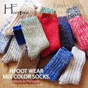 ミックスカラー ソックス HFOOT WEAR hfootwear エイチフットウェアー ソックス カラーソックス カラー 靴下 ポルトガル製 ミックス アウト...