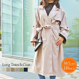 Silhouette haori 110 length navy camel beige pink khaki adult basic Shin pull back aboriginality M L FunnyJinx Fannie jinx YA019 RCP in spring big long trench coat Lady's over size long coat gown coat trench coat maxi length